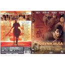 MUSA-THE WARRIOR-DVD