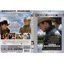 BROKEBACK MOUNTAIN-DVD